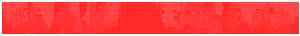 Rockodrome logo